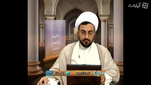 آیا شیعیان ایمه علیهم السلام را می پرستند؟