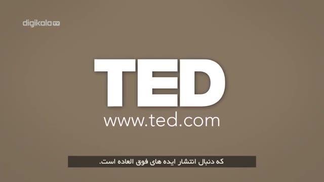 تد چیست؟