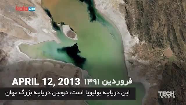 تصاویر عجیب منتشر شده از ناسا از تغییرات 10 ساله اخیر زمین + زیرنویس