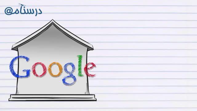 ورود دو مرحلهای گوگل