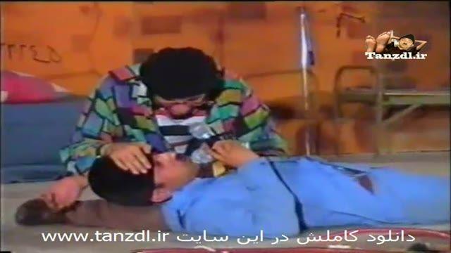 فوت مش اسماعیل