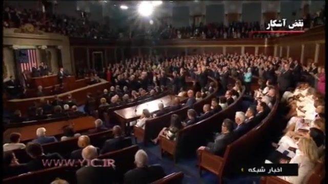 رای گیری نسل دوم طرح تحریمهای همه جانبه علیه ایران در مجلس نمایندگان آمریکا