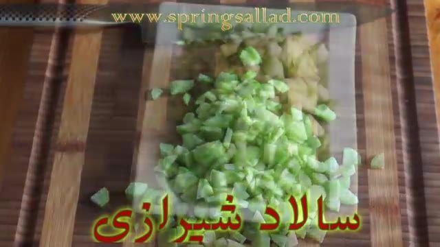 سالاد شیرازی - روش آماده کردن سالاد شیرازی |   Salad Shirazi- Iranian Salad
