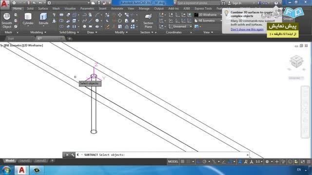 آموزش اتوکد سه بعدی (AutoCAD 3D) - درس 2: حل تمرین 3 بعدی- بخش نهم:حل تمرین قطعات 3بعدی (الف)