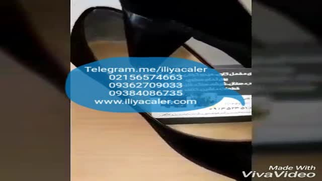 فروش پودر و چسب فلوک ایلیاکالر02156574663