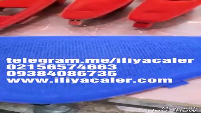 تولیدکننده دستگاه مخمل پاش/جیرپاش09384086735ایلیاکالر