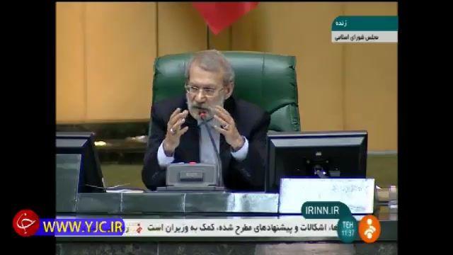 نحوه رای دادن نمایندگان مجلس به وزرای پیشنهادی دولت از زبان لاریجانی