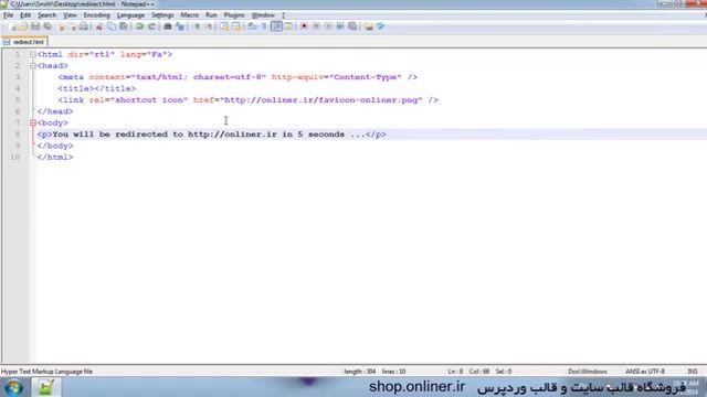 آموزش طراحی سایت با html | آموزش انتقال کاربران به یک صفحه وب دیگر (html redirect)