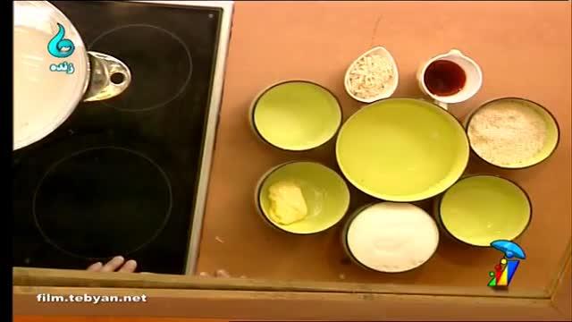 طرز تهیه شله زرد خوشمزه توسط خانم نوروزی (گیلکی)