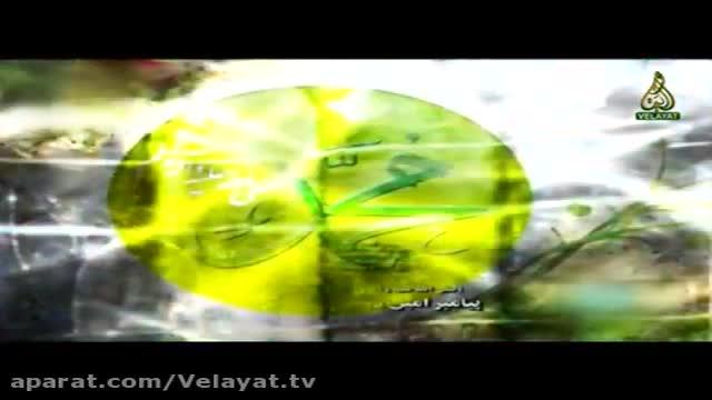 تواشیح بسیار زیبای عربی همراه با زیر نویس فارسی