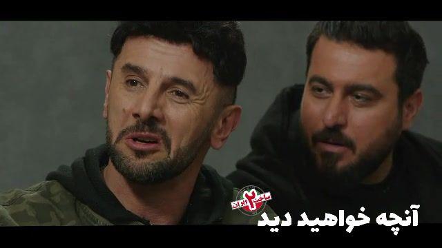 دانلود سریال ساخت ایران 2 قسمت 3 با لینک مستقیم + لینک دانلود