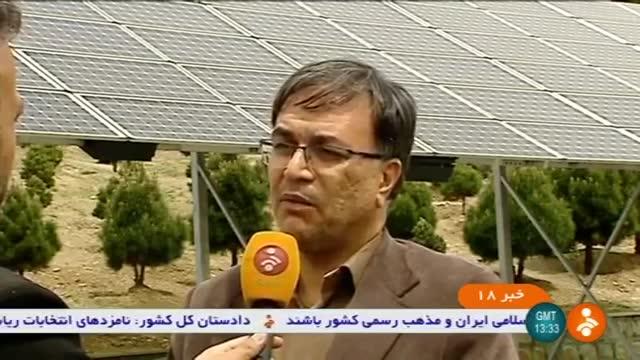 Iran Solar Panels using in public places & Parks, Tehran کاربرد پنل خورشیدی بوستان های تهران ایران
