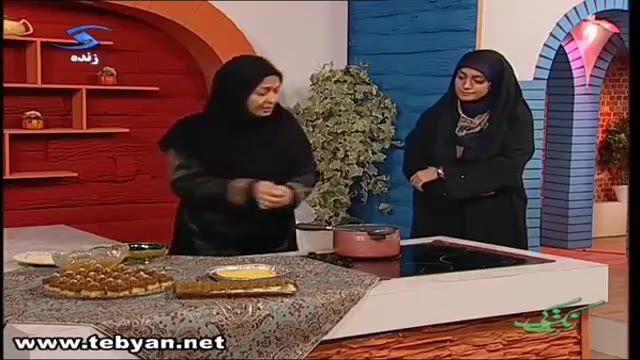 طرز تهیه کیک حلوا، خوشمزه و متفاوت (خانم مشاط زادگان)