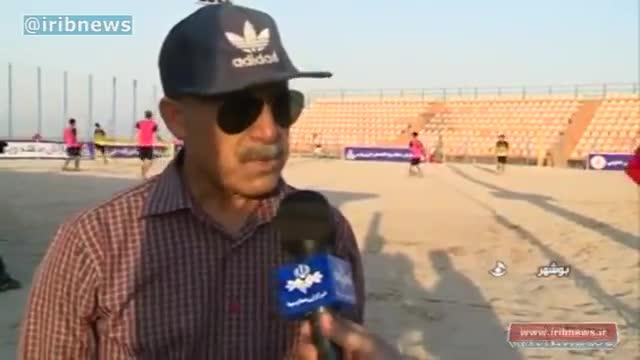 برگزاری مسابقات فوتبال ساحلی امیدهای کشور؛ بوشهر