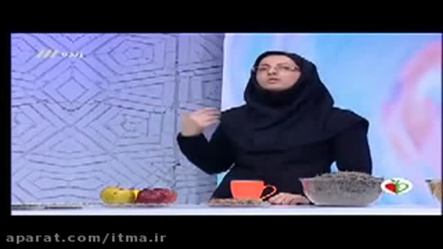 اسفناج و خاصیت ضد یبوستی (انجمن علمی طب سنتی ایران)