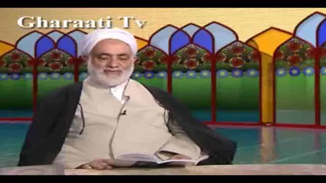 قرایتی / تفسیر آیه 39 سوره یوسف،انواع انسانها در قرآن