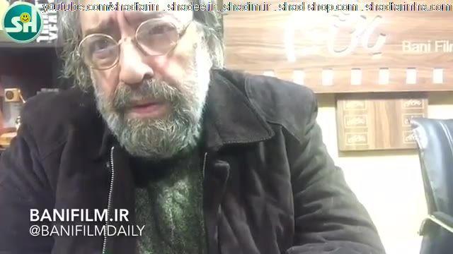 پیام تبریک نوروزی مسعود کیمیایی، سعید راد و ناصر ملک مطیعی به مناسبت فرا رسیدن سال جدید