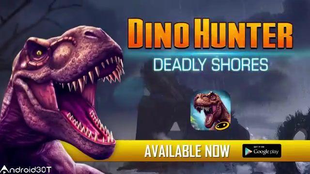 بازی شکارچی دایناسور در سواحل مرگبار برای اندروید DINO HUNTER: DEADLY SHORES