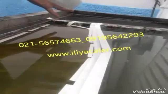 دستگاه هیدروگرافیک-مخمل پاش-فانتاکروم 02156574663 ایلیا کالر