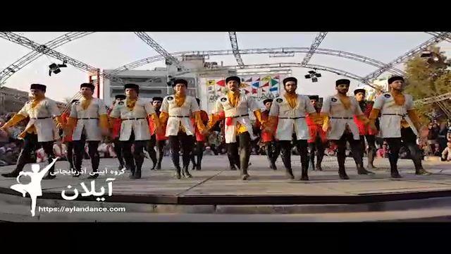 کلیپ زیبا و جذاب رقص آذری آیلان در جشنواره آیینی تهران