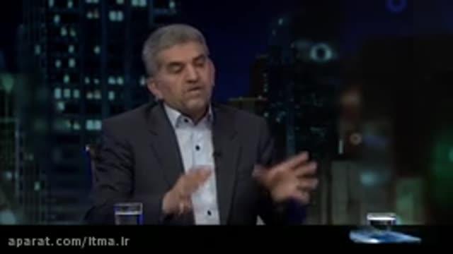 جایگاه طب سنتی ایرانی در نظام سلامت