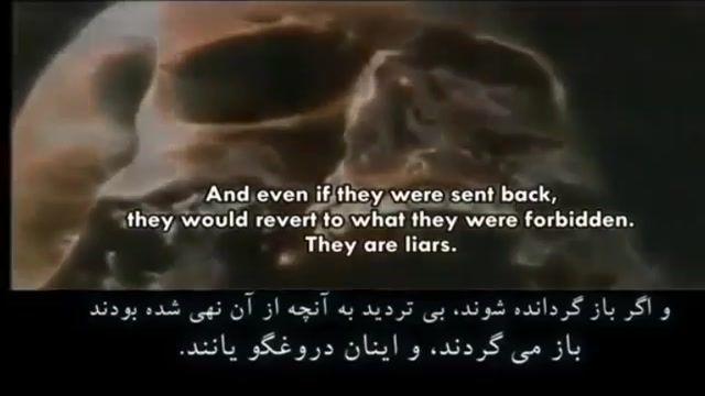 تلاوت بسیار زیبای  تعدادی از آیات سوره مبارکه  الانعام  با ترجمه فارسی که اشک هر مومنی را سرازیر