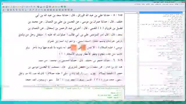 ثواب زیارت حرم آقا امام رضا علیه السلام در مشهد