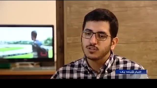 Iran Pegah Tech co  made Smart applications for Advertise industries نرم افزار هوشمند صنایع تبلیغاتی