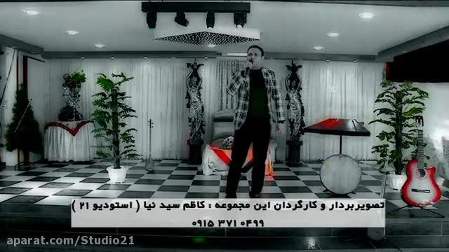 محمود غلامی . آهنگ معجزه . آلبوم عیدانه 96 خراسان بزرگ
