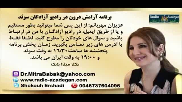 Dr. Mitra Babak, Radio Azadegan, دکتر میترا بابک، مقصربودن خود از پایان دادن رابطه