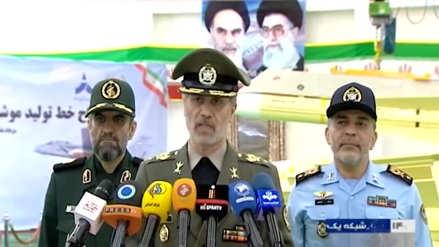 خط تولید جدیدترین دستاورد موشکی ایران