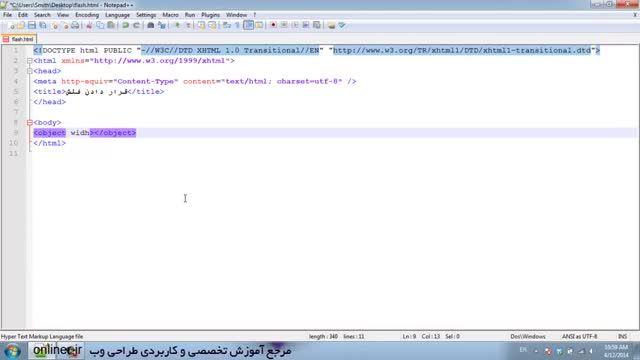 آموزش طراحی سایت با html   تگ object