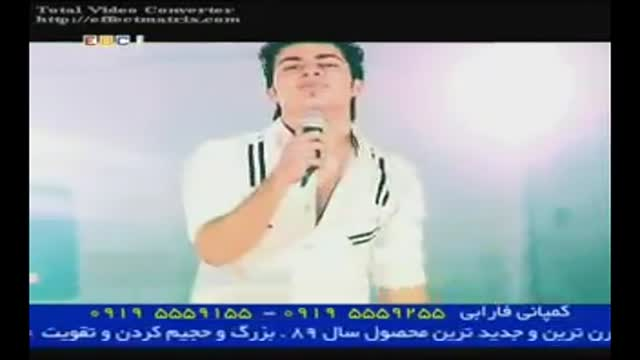 اشکنان music samyar bass