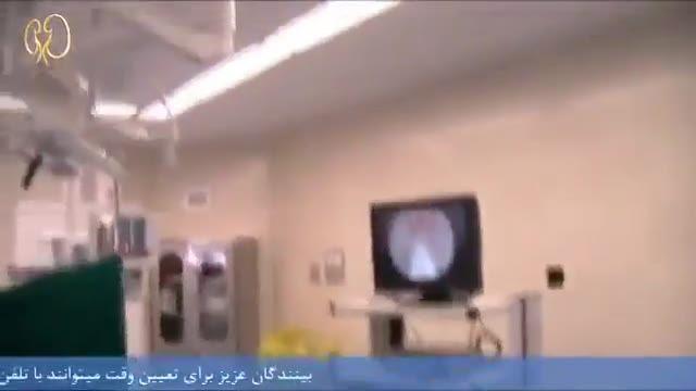 درمان سنگ بزرگ مثانه به روش آندوسکوپی توسط دکتر کرمی