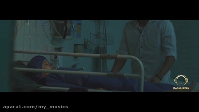 ویدیو آهنگ امیرعباس گلاب بنام دلخوشی (موضوع اهدا عضو)