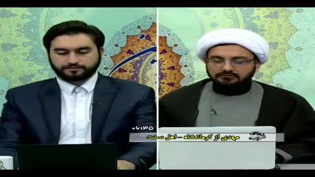 مناظره بسیار جالب استاد ابوالقاسمی با یه وهابی