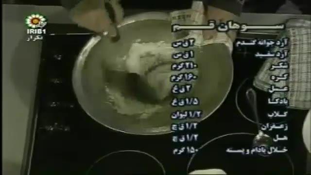 طرز تهیه سوهان قم خوشمزه در خانه