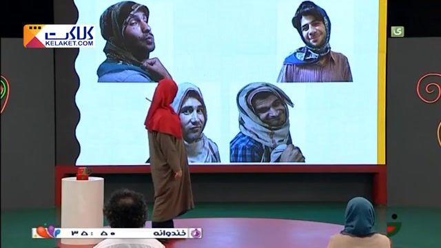 اجرای نجات آرزو صراف رضایی از  در مسابقه خنداننده شو  خندوانه