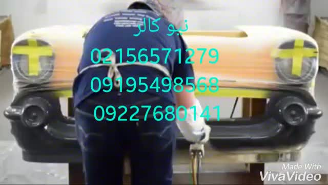 سازنده دستگاه آبکاری فانتاکروم 02156571279 نیوکالر
