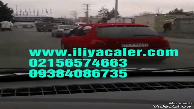 فروش انواع دستگاه های مخمل پاش09384086735ایلیاکالر