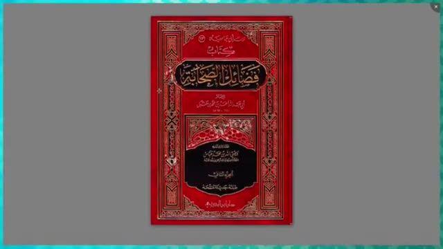 پاداش یک قطره اشک در عزای امام حسین از زبان امام حسین