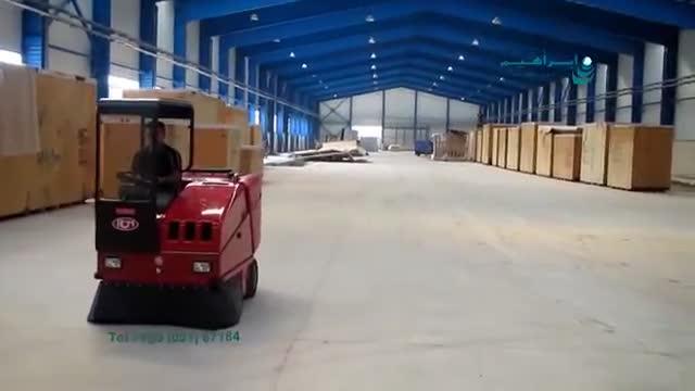 Superboxer RCسوییپر سرنشین دار/ جاروی صنعتی/ نظافت صنعتی کارخانه ها و سوله های بزرگ