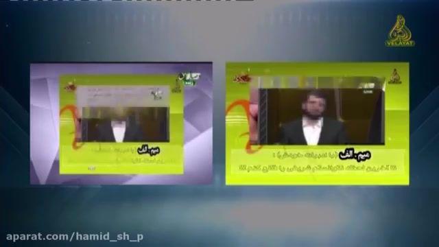 تقطیع بسیار ضایع کلیپ استاد ابوالقاسمی توسط محمد انصاری وهابی در آنتن زنده/ قضاوت با شما