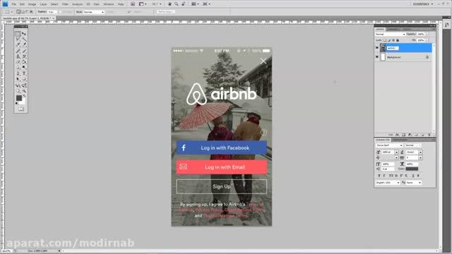 طراحی سایت آگهی و نیازمندی ها
