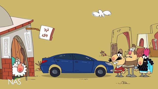 طرح اقساط خودرو های خارجی در اتوخسروانی ( دیرین دیرین )