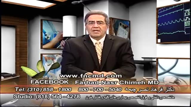 پیوند مغز استخوان دکتر فرهاد نصر چیمه Bone Marrow Transplantation Dr Farhad Nasr Chimeh