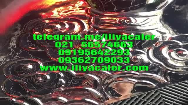 آبکاری پاششی براق فانتاکروم02156574663ایلیاکالر