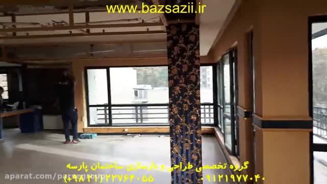 بازسازی ساختمان نیاوران بازسازی منزل بازسازی اپارتمان نیاوران (قبل بازسازی)