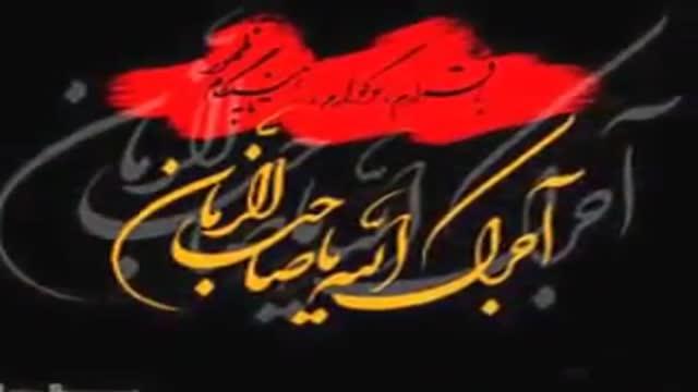 روضه حضرت عبدالله ابن حسن علیه السلام -کربلایی مهدی امیدی مقدم