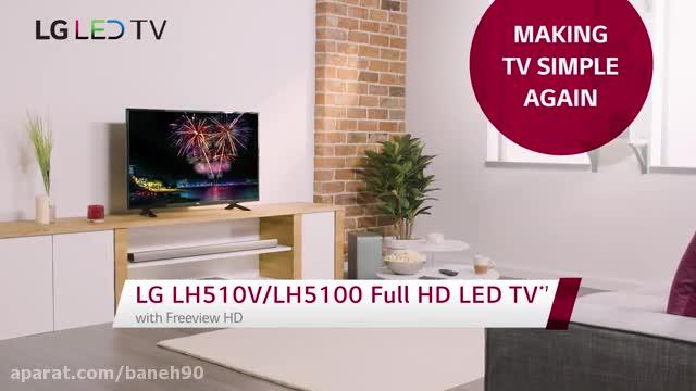 تلویزیون 49 اینچ LED الجی مدل LH510V